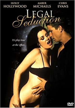 Legal Seduction (2005)