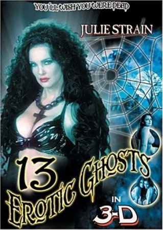Thirteen Erotic Ghosts / 13 Erotic Ghosts in 3D (2002)  DVDRip / Fred Olen Ray / Julie Strain