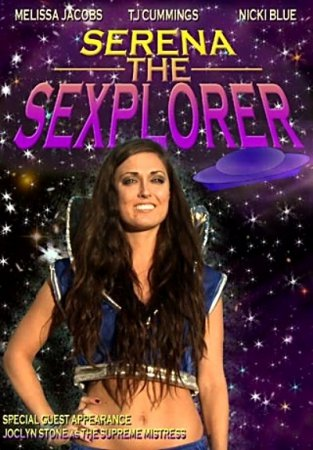 Serena the Sexplorer (2013)