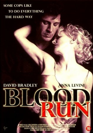Blood Run (1994)