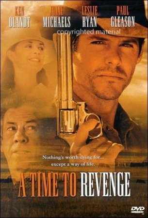 A Time To Revenge (1997) DVDRip