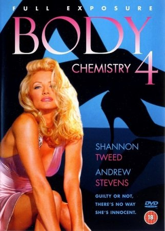Body Chemistry 4: Full Exposure (1995) DVDRip Jim Wynorski