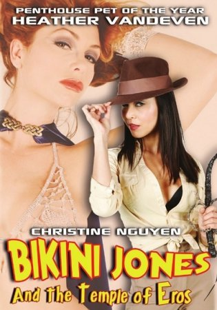 Bikini Jones and the Temple of Eros (2010) [ Retromedia Entertainment ] HDTV 1080i
