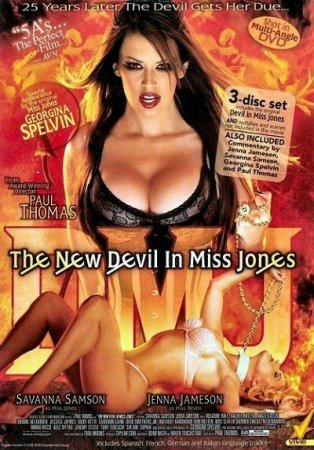 The New Devil In Miss Jones (SOFTCORE VERSION/2005)