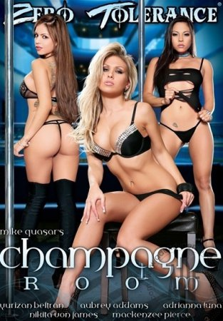 Champagne Room (SOFTCORE VERSION /2012)