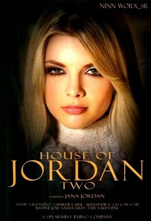 House Of Jordan 2 (SOFTCORE VERSION/2008)