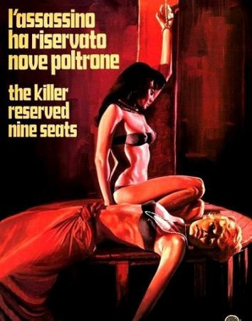 L'assassino ha riservato nove poltrone / The Killer Reserved Nine Seats (1974) BDRip