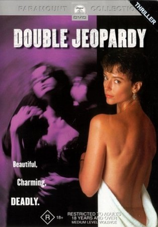 Double Jeopardy (1992)