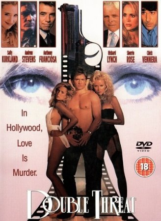 Double Threat (1993) [ Sally Kirkland ]