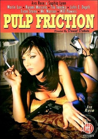 Pulp Friction (SOFTCORE VERSION/2007)