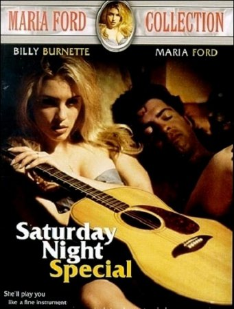 Saturday Night Special (1994)