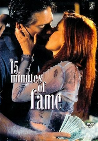 Scandal: 15 Minutes of Fame (2001)