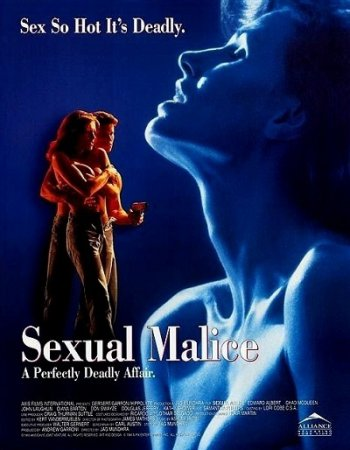 Sexual Malice (1994)
