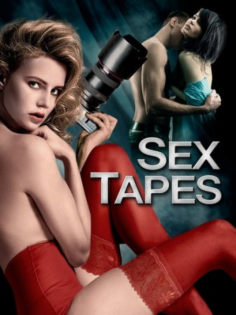 sex tapes 2012