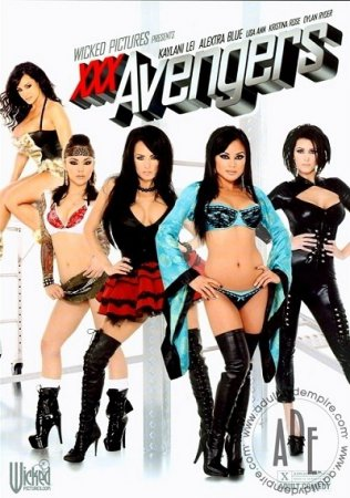 XXX Avengers (SOFTCORE VERSION/2011)