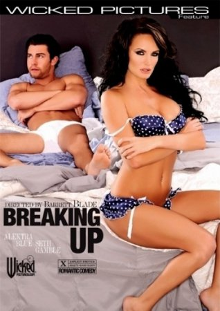 Breaking Up (SOFTCORE VERSION/2011)
