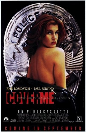 Cover Me (1995) DVDRip