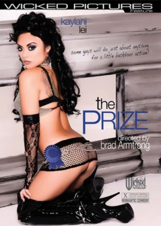 The Prize (SOFTCORE VERSION/2011)