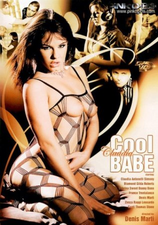 Cool Babe (SOFTCORE VERSION / 2009)