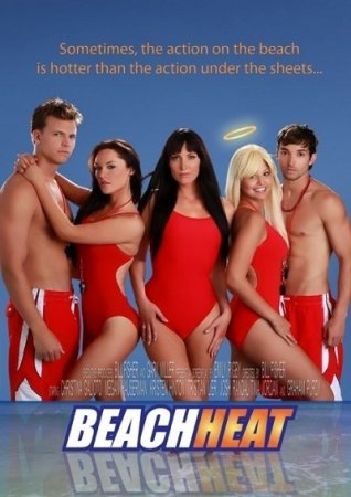 Beach Heat: Miami (Season 1 / 2 / 2010 - 2011)