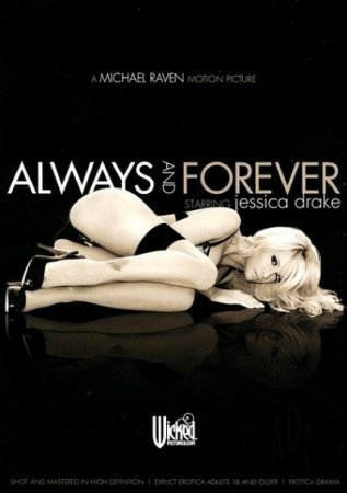 Always and Forever (SOFTCORE VERSION/2009)