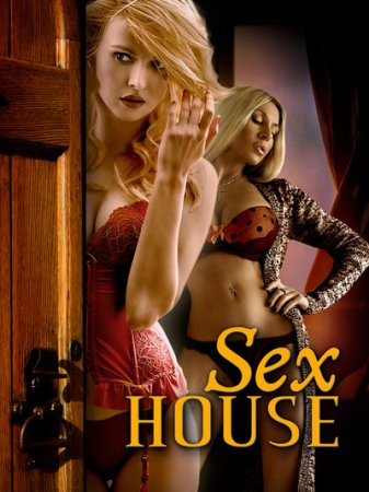 Sex House (1995) SATRip [ MRG Entertainment ]