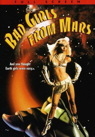 Bad Girls from Mars (1990) [ Fred Olen Ray ]