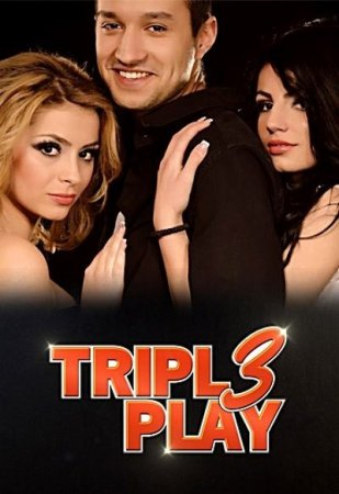 Triple Play (Season 1/2/3/2015/2016/2017) WEB-DL 720p