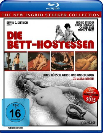 Die Bett-Hostessen / Hostess in Heat (1973)