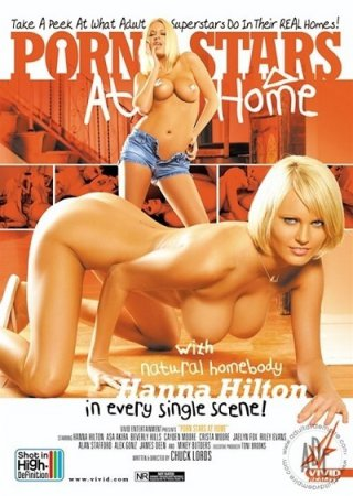 Porn Stars At Home (SOFTCORE VERSION / 2009) [ Vivid ]