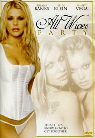All Wives Party (2003) [ Torchlight pictures ] Bill Fisher