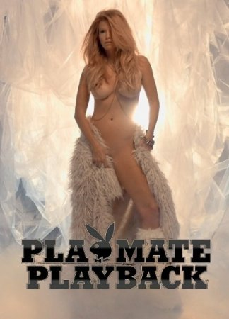 Playmate Playback (Season 1 / 2015 / 2 / 2016)