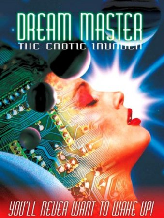 Dreammaster: The Erotic Invader (1996) DVDRip [ Twilight Movies ]