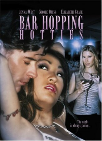 Bar Hopping Hotties (2003) [ Torchlight Pictures ]