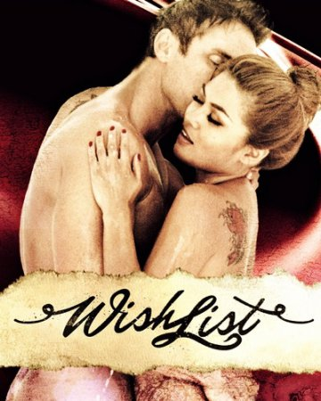 Sexual WishList (2014) [ MRG Entertainment ]