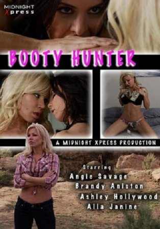 Booty Hunter (2012) [ Count Matevossian  ]