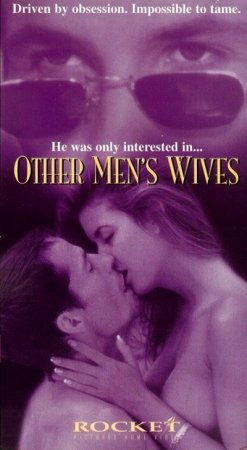 Other Men's Wives (1996) [ Panther Productions ]