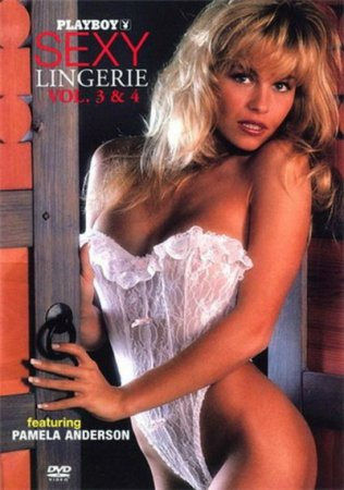 Sexy Lingerie 3 (1991)