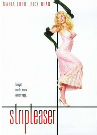Stripteaser (1995) DVDRip [ New Horizons Picture ] ~ Maria Ford / Rick Dean