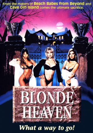 Blonde Heaven / Morgana (1995) VHSRip [ TorchLight Entertainment ] ~ Julie Strain