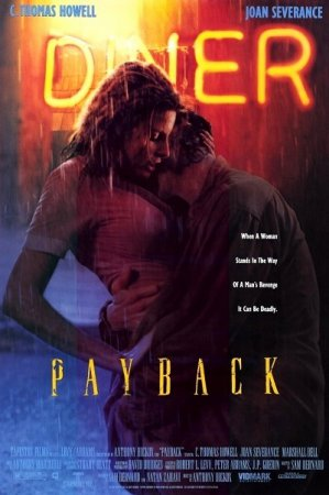 Payback (1995) DVDRip ~ Anthony Hickox