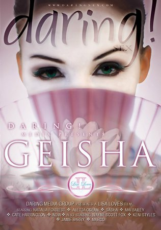 Geisha (SOFTCORE VERSION / 2010) BDRip 720p