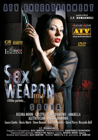Sex Weapon (SOFTCORE VERSION / 2010)