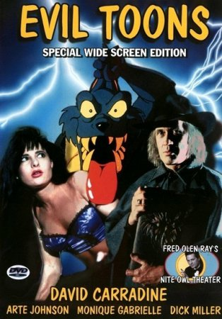 Evil Toons (1992)  [ American Independent Productions ]