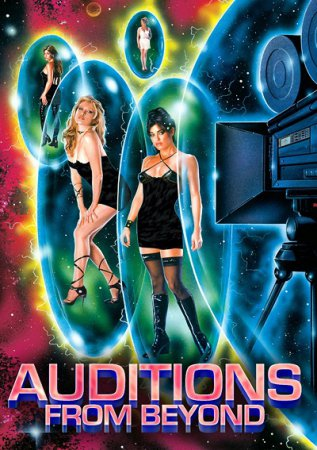 Auditions from Beyond (1999) [ Surrender Cinema ]