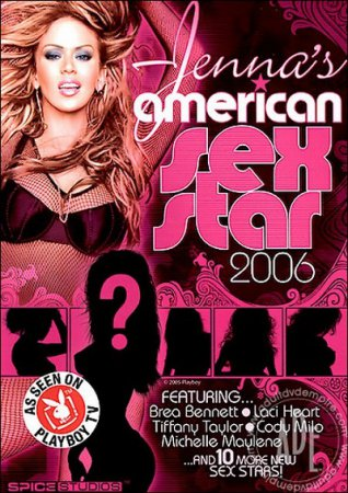 Jenna's American Sex Star (2005 / 2006)