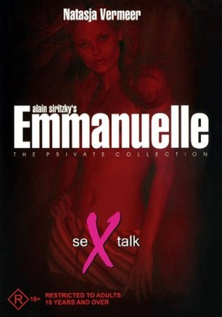 Emmanuelle Private Collection: Sex Talk (2004) DVD