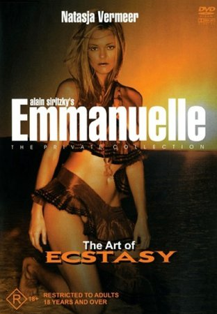 Emmanuelle Private Collection: The Art of Ecstasy (2006) DVD