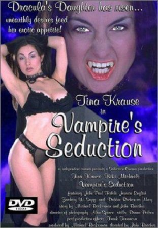 The Vampire's Seduction (1998) [ Tina Krause, Paige Turner, Kiki Michaels ]