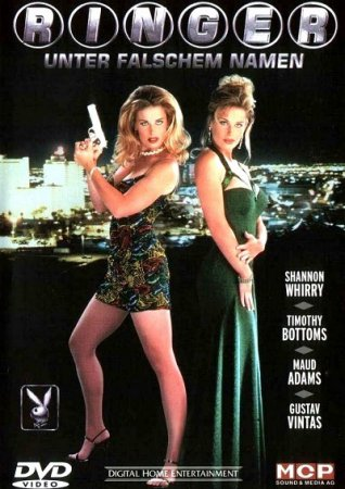 Ringer (1996) [ Shannon Whirry, Maud Adams ] Eng / Ger